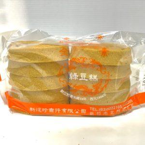 綠豆糕(傳統)10入