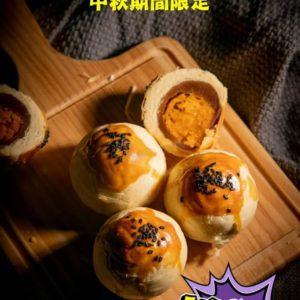 桂圓蛋黃酥-12入(秋節限定)